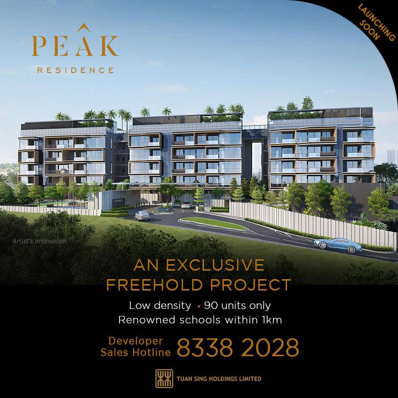 Peak Residence - New Launch 2021