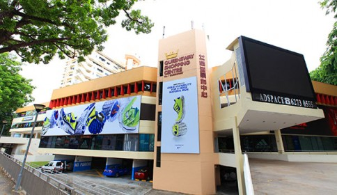 EDGEPROP SINGAPORE - Sportslink retail units at Queensway Shopping Centre under receiver's sale from $18 mil
