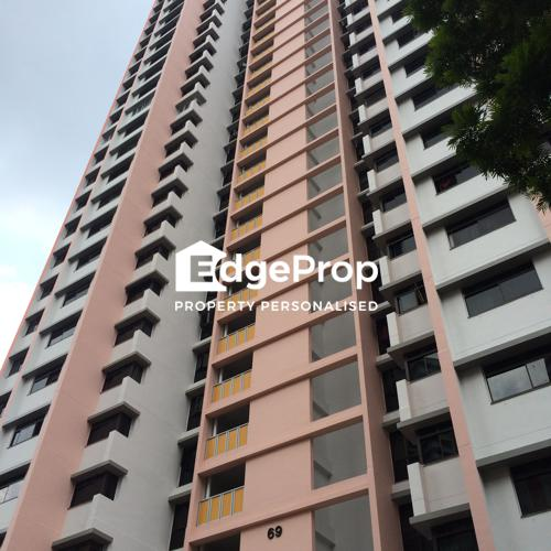 69 Redhill Close - Edgeprop Singapore