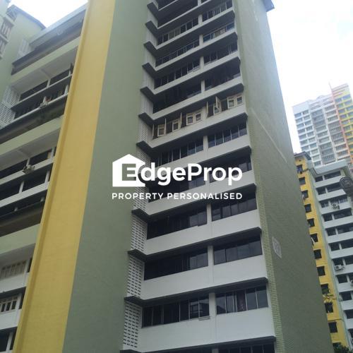 129 Kim Tian Road - Edgeprop Singapore