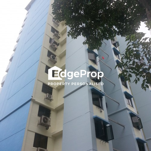 100 Lorong 1 Toa Payoh - Edgeprop Singapore