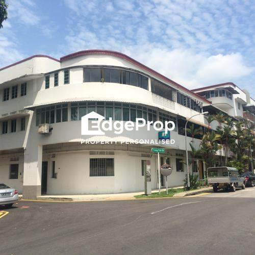 81 Tiong Poh Road - Edgeprop Singapore