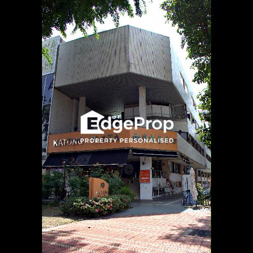 KATONG PLAZA - Edgeprop Singapore