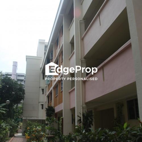 258 Tampines Street 21 - Edgeprop Singapore
