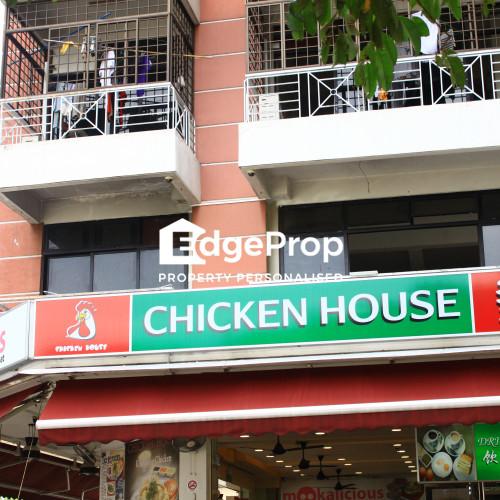 KILAT COURT - Edgeprop Singapore