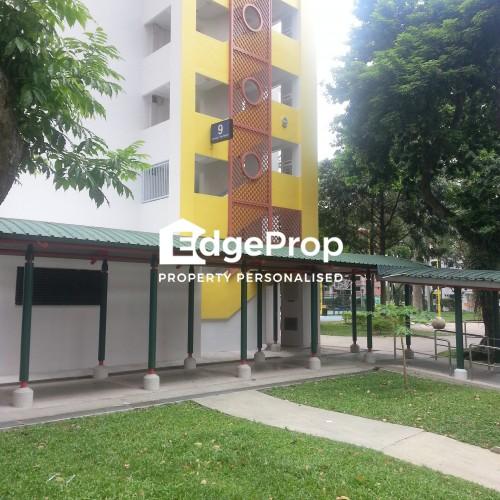 9 Lorong 7 Toa Payoh - Edgeprop Singapore