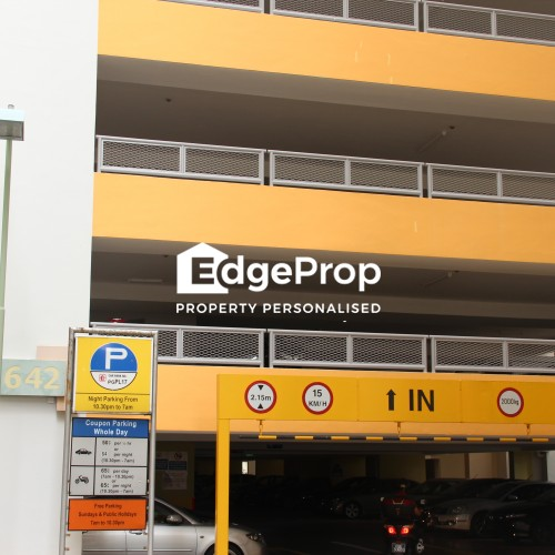 642 Punggol Drive - Edgeprop Singapore