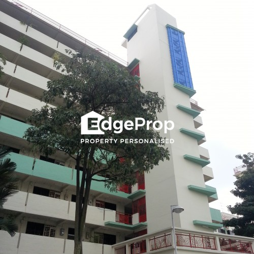 103 Lorong 1 Toa Payoh - Edgeprop Singapore