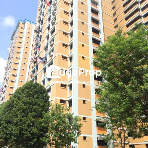 39 Jalan Rumah Tinggi - Edgeprop Singapore