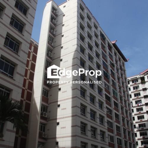 313 Tampines Street 33 - Edgeprop Singapore