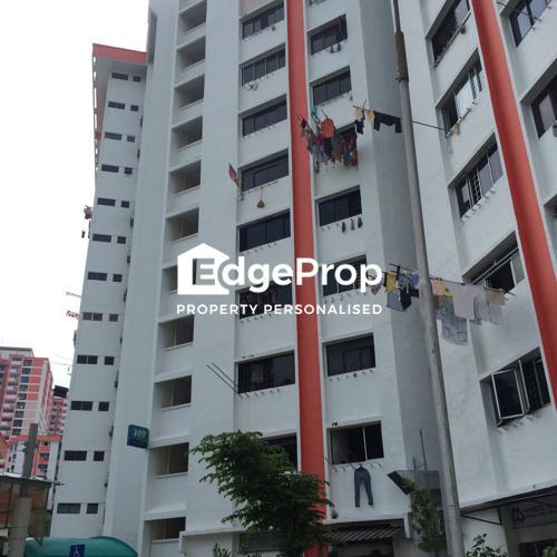 149 Silat Avenue - Edgeprop Singapore