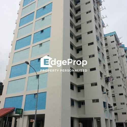 Blk 733 Yishun Avenue 5 | EdgeProp sg
