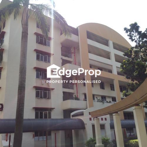 18 Redhill Close - Edgeprop Singapore