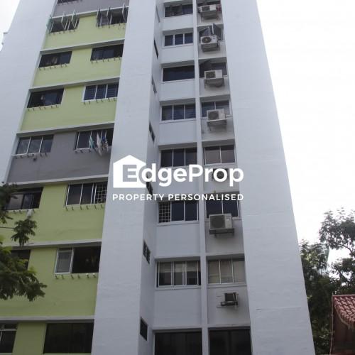 281 Tampines Street 22 - Edgeprop Singapore
