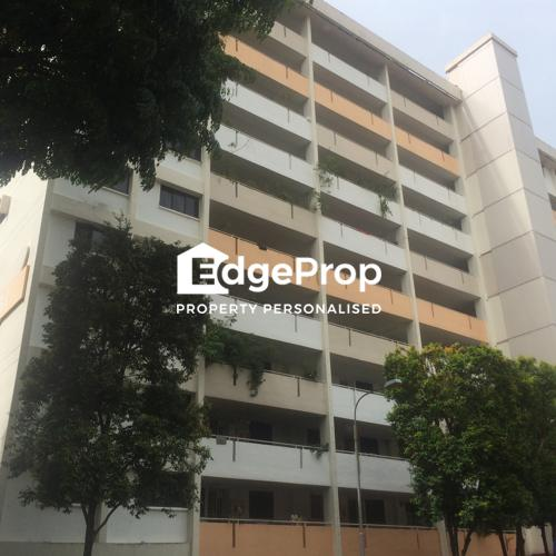 61 Telok Blangah Heights - Edgeprop Singapore