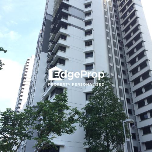 17 Cantonment Close - Edgeprop Singapore