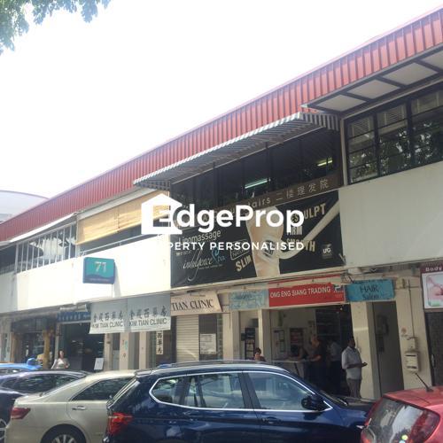71 Seng Poh Road - Edgeprop Singapore