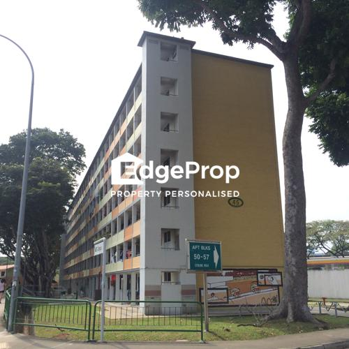 45 Stirling Road - Edgeprop Singapore