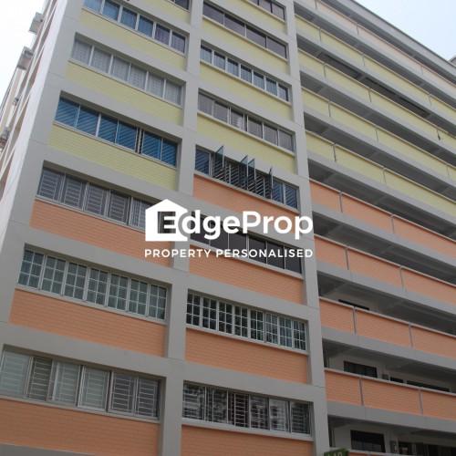 148 Simei Street 1 - Edgeprop Singapore