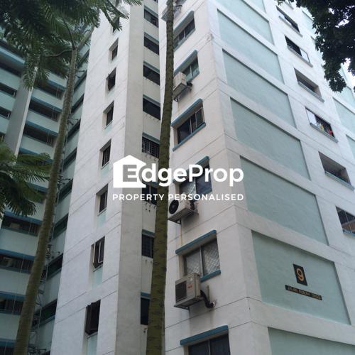 9 Jalan Rumah Tinggi - Edgeprop Singapore