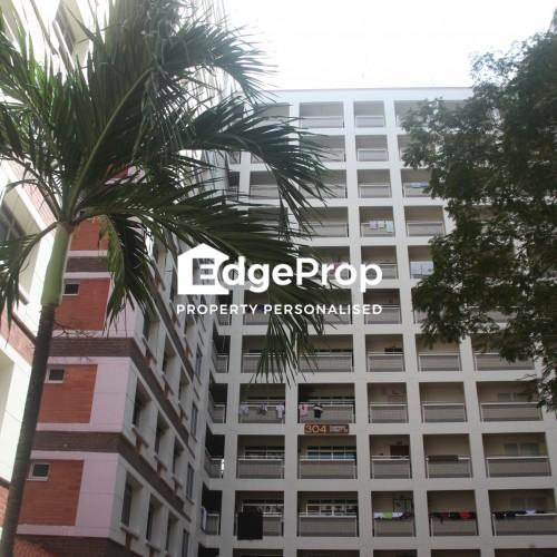 304 Tampines Street 32 - Edgeprop Singapore