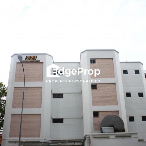 221 Jurong East Street 21 - Edgeprop Singapore