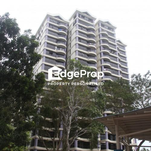 THE TANAMERA - Edgeprop Singapore