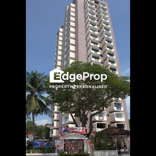 PEACH GARDEN | EdgeProp sg