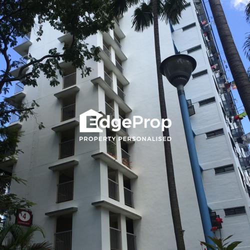 4 Telok Blangah Crescent - Edgeprop Singapore