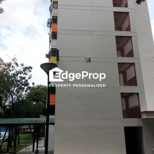15 Lorong 7 Toa Payoh - Edgeprop Singapore