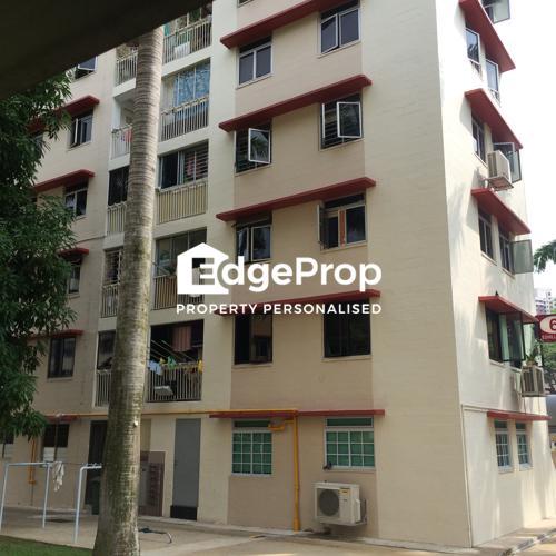 6 Redhill Close - Edgeprop Singapore