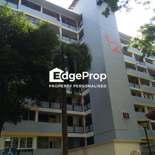 12 Taman Ho Swee - Edgeprop Singapore