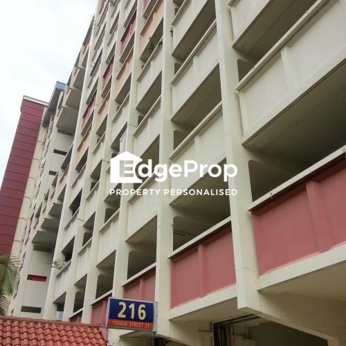 216 Yishun Street 21 - Edgeprop Singapore