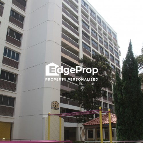 227 Simei Street 4 - Edgeprop Singapore