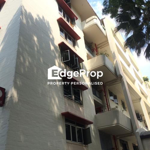 19 Redhill Close - Edgeprop Singapore