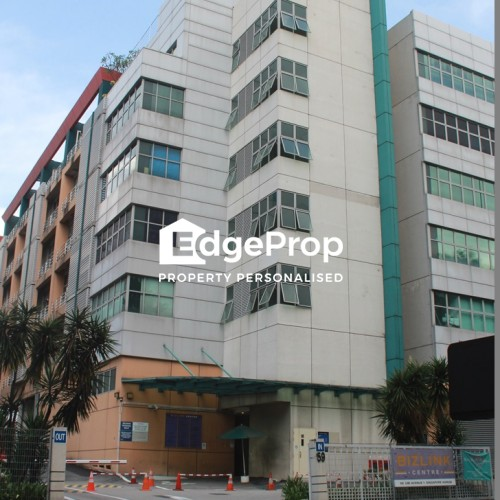 BIZLINK CENTRE - Edgeprop Singapore