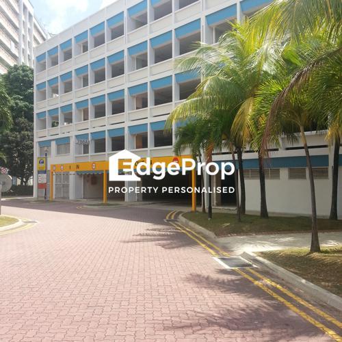 786A Woodlands Drive 60 - Edgeprop Singapore