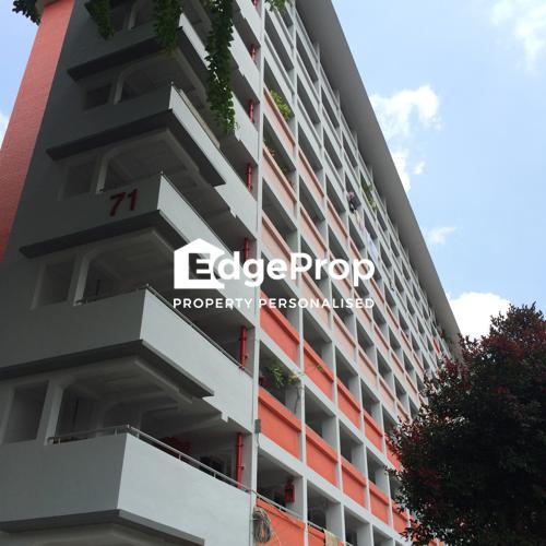 71 Redhill Road - Edgeprop Singapore