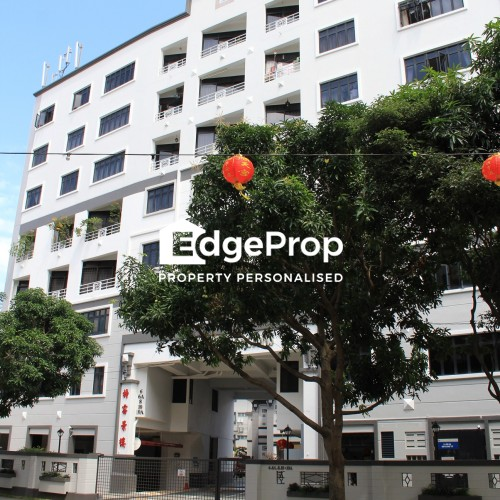 TORIEVIEW MANSIONS - Edgeprop Singapore