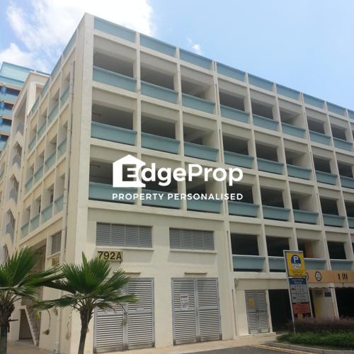 792A Woodlands Avenue 6 - Edgeprop Singapore