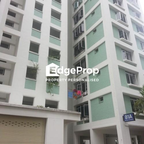 81A Lorong 4 Toa Payoh - Edgeprop Singapore