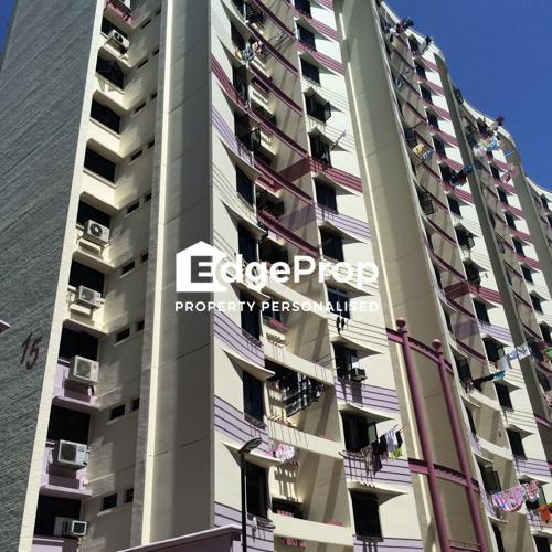 15 Telok Blangah Crescent - Edgeprop Singapore