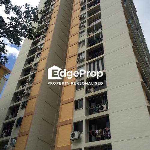 37 Telok Blangah Rise - Edgeprop Singapore