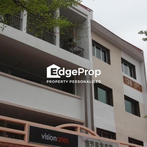 138 Tampines Street 11 - Edgeprop Singapore
