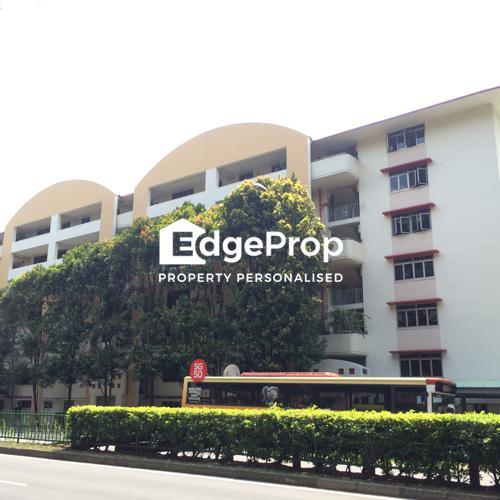 2 Redhill Close - Edgeprop Singapore