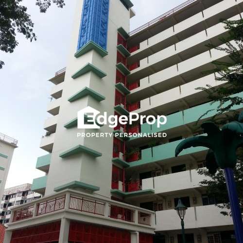 106 Lorong 1 Toa Payoh - Edgeprop Singapore