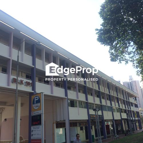 161 Bukit Merah Central - Edgeprop Singapore