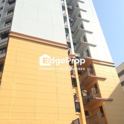 106B Depot Road - Edgeprop Singapore
