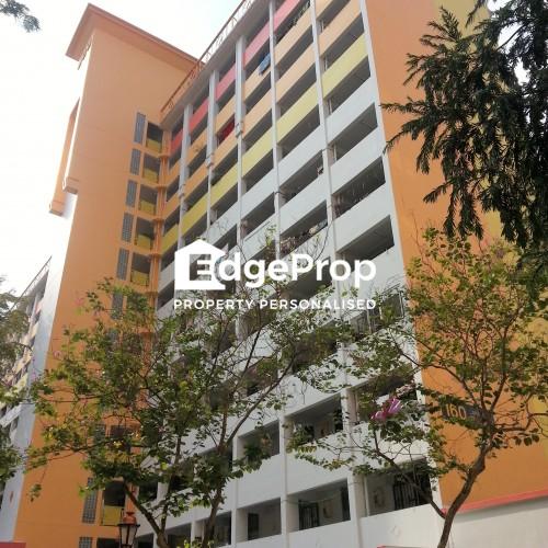 160 Lorong 1 Toa Payoh - Edgeprop Singapore