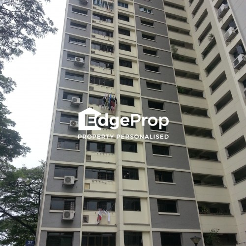 37 Lorong 5 Toa Payoh - Edgeprop Singapore